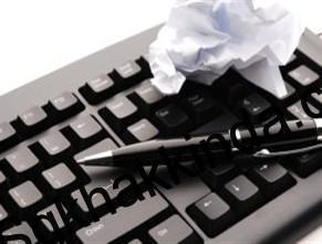 Sigortalı işten ayrılış bildirgesi nedir