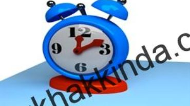 Günlük çalışma süresi ne kadardır?