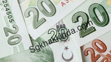 3 günden az raporlarda maaş kesintisi olur mu?