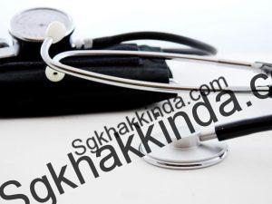 hastane 1471940585 300x225 - Hastaneler ne kadar katılım payı alır?