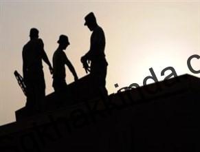 Kiralık işçi nedir?