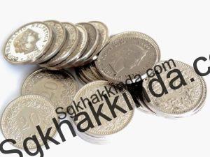 deme 1478066857 300x225 - Kıdem tazminatı ödenirken hangi ücretler hesaba dahil edilir?
