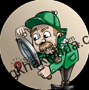 müfettiş 1479277438 297x300 - İş yerine müfettiş gelirse nelere dikkat etmemiz gerekmektedir?