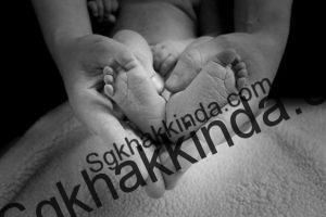 bebek 1481089283 300x200 - SGK tüp bebek tedavisini karşılar mı?
