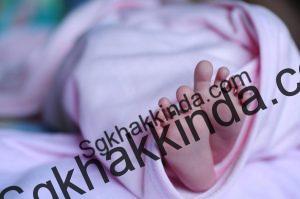 bebek 1485934815 300x199 - Emzirme izni şartları nelerdir?