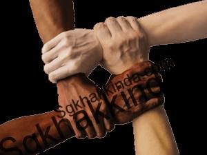 destek 1487747834 300x225 - İnsan Kaynakları destek ister