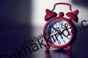 saat 1490765190 300x200 - Fazla mesai hesabı yaparken ara dinlenmeler hesaba katılır mı?