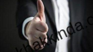 sözleşme 1495693716 300x188 291 x 221 370x208 - Tam süreli çalışan bir işçinin sözleşmesi kısmi süreliye çevirilebilir mi?