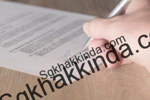 sözleşme 1494310574 300x200 - Haklı bir sebep bildirilmeden iş sözleşmesinin feshi