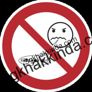 küfür 1496664387 300x300 - İşverenin hakaret etmesi nedeniyle iş sözleşmesinin feshi