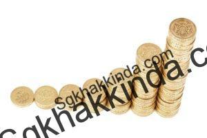 para 1501050541 300x200 - İşsizlik maaşı nasıl hesaplanır?