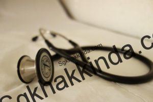 doktor 1503552595 300x200 - İşten ayrıldıktan sonra sağlıktan yararlanma