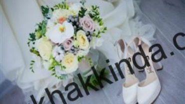 SGK çeyiz parası nedir SGK evlenme ödeneği ne kadardır