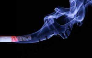 İş yerinde sigara yasağı