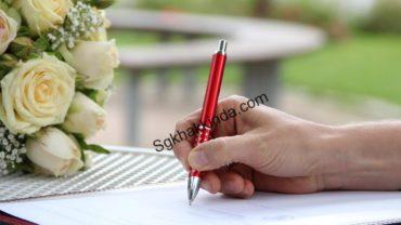 Belirli süreli iş sözleşmesi
