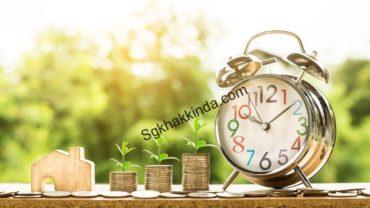 Yıllık ücretli izin paraya çevrilebilir mi?